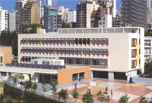 Grand Lycée Franco Libanais