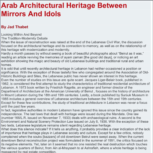 Arab Architectural Heritage Between Mirrors and Idols